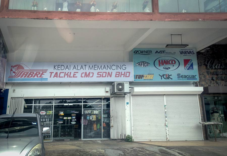 Sabre Tackle is located at a busy area of Kuala Lumpur and parking spaces for a few cars are available at the doorstep