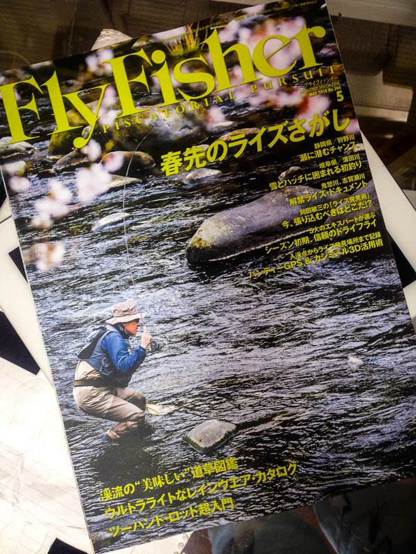 fly-fisher-piscatorial-pursuit-japanese-fly-fishing-magazine-yusaku_-(4)