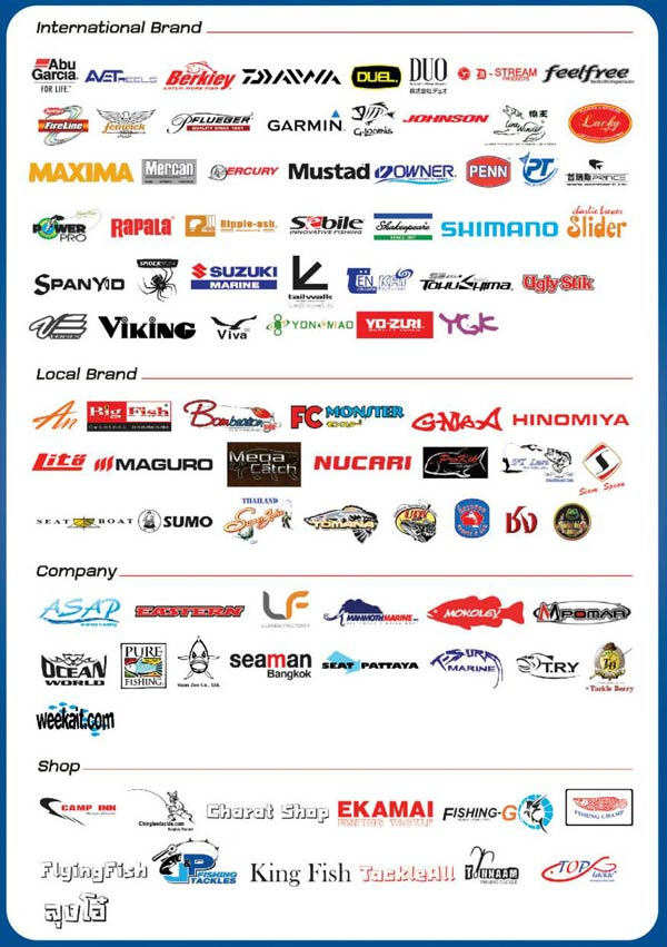 tftma-2014-thailand-international-tackle-show-brands