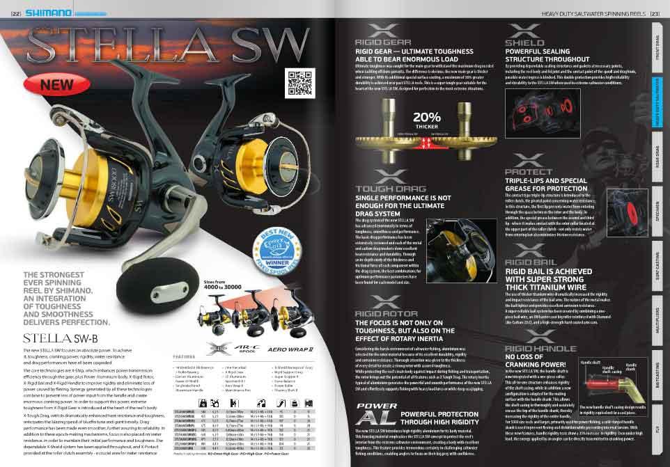 2014 Shimano Catalog