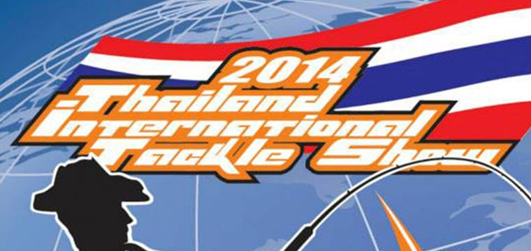 2014 Thailand International Tackle Show